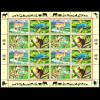 UNO Genf: 1999, Zdr.-Kleinbogen Gefährdete Arten VII (Tiere)