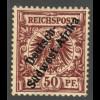 DSW: 1897, Krone/Adler 50 Pfg. (nicht mehr verausgabter Wert, Neugummi)