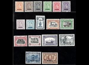 1920/21, Malmedy komplett (Falz, M€ 200,-)