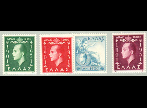 Griechenland: 1952, 50. Geburtstag von König Paul (M€ 95,-)