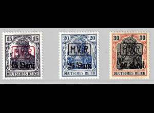Dt. Post in Rumänien: 1917, Germania Rahmenüberdruck