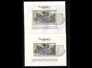 """Tschechoslowakei: 1962, Blockpaar """"PRAGA 1962"""" (gez. und ungezähnt, M€ 54,-)"""