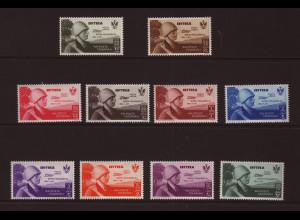 Italienisch-Eritrea: 1934, Postflug Rom-Mogadischo (dabei billiger Wert 50 C. Fehler)