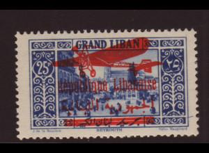 Libanon: 1928, 25 Pia. Höchstwert der Flugpostausgabe (postfrisch)