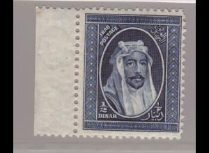 Irak: 1932, König Faisal ½ Dinar (postfr. Randstück, Katalognotierung + 100 %)