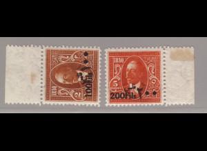 Irak: 1932, 100 und 200 Fils Überdruckausgabe König Faisal (postfr. Randstücke, Katalognotierung + 100 %)