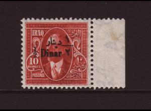 Irak: 1932, Überdruckausgabe König Faisal ½ Dinar auf 10 R. (postfrisch )