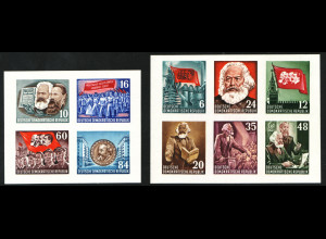 1953, Herzstücke aus den beiden ungezähnten Marx-Blöcken