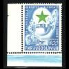 Jugoslawien: 1953, Flugpostausgabe Esperantokongress (M€ 200,-)