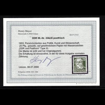 DDR: 1952, Köpfe II 25 Pfg. normales Papier (Fotobefund Mayer BPP)