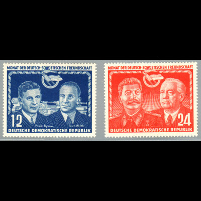 1951, Deutsch-sowjetische Freundschaft