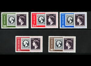 Luxemburg: 1951, Flugpostausgabe Briefmarkenausstellung CENTILUX (M€ 110,-)