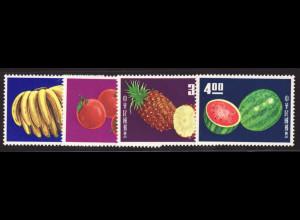China Taiwan: 1964, Freimarken Früchte