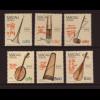 Macau: 1986, Musikinstrumente