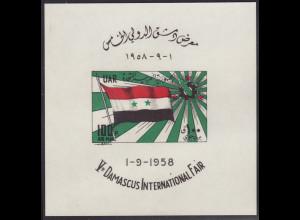 Syrien VAR: 1958, Syrien - Vereinigte Arabische Republik: Blockausgabe Flagge
