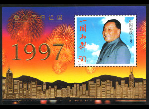 China-VR: 1997, Blockausgabe mit Goldprägedruck zur Rückgabe Hongkongs