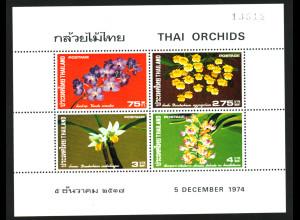 Thailand: 1974, Blockausgabe Orchideen