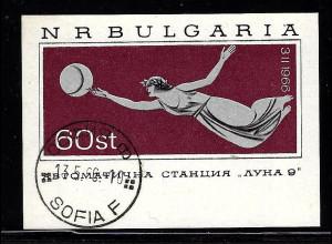 """Bulgarien: 1966, Blockausgabe zur Mondlandung von """"Luna 9"""""""