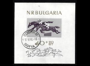 Bulgarien: 1965, Blockausgabe Pferdesport