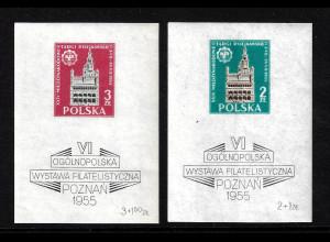Polen: 1955, Blockpaar Briefmarkenausstellung in Posen