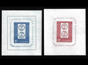 Rumänien: 1958, Blockpaar 100 Jahre Briefmarken (Motiv Marke auf Marke, M€ 120,-)