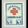 Albanien: 1947, Zwangszuschlagsmarke: Rotes Kreuz (postfrisch, M€ 300,-)
