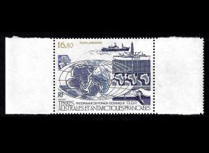 TAAF: 1987, Ozeanisches Erdöl-Bohrprogramm
