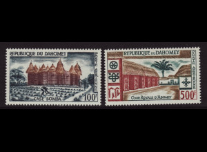 Dahomey: 1960, Freimarken Gebäude