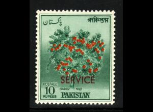 Pakistan: 1957, Dienstmarke Orangenbaum (Höchstwert)