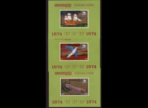 Kambodscha: 1974, Blocksatz UPU (ungezähnt mit aufgedruckter Zähnung)