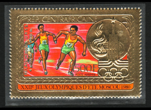 Zentralafrikanische Republik: 1981, Goldmarke Sommerolympiade Moskau
