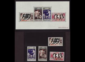 Gabun: 1964, Sommerolympiade Tokio (Block und Satz)