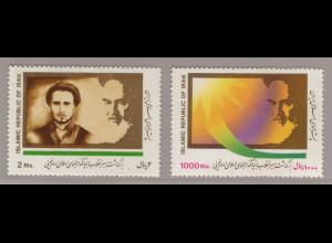 Iran: 1992, Ajatollah Khomeini