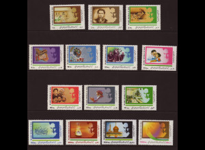 Iran: 1989/94, Ajatollah Khomeini (Ausgabe komplett, 14 Werte)