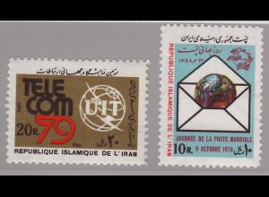 Iran: 1979, Fernmeldetechnik und Weltposttag
