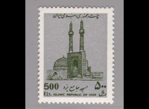 Iran: 1988, Freimarken Moscheen 500 R. (Höchstwert)
