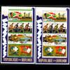 Burundi: 1974, Blockpaar Weltpostverein (UPU)