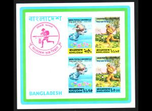 Bangladesh: 1974, Blockausgabe Weltpostverein (UPU)