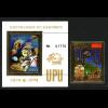 Dahomey: 1974, Weltpostverein (Block und Einzelmarke, Goldmarken)