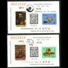 Bolivien: 1974, Blockpaar UPU (Motiv Orchideen, Gemälde und Marke auf Marke, Einzelstücke aus Blocksatz Jahresereignisse, M€ 105,-)