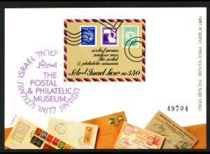 Israel: 1991, Blockausgabe Post- und Philateliemuseum Tel Aviv (ungezähnt)