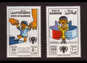 Bahrain: 1979, Jahr des Kindes