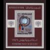 Irak: 1979, Blockausgabe Jahr des Kindes