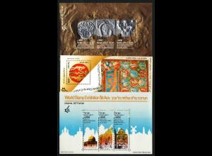 Israel: 1985, Blocksatz zur Briefmarken-Ausstellung ISRAPHIL 85