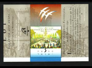 Israel: 1989, Blockausgabe Franz. Revolution