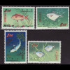China Taiwan: 1965, Fische