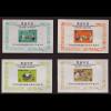 Südkorea: 1970, Blocksatz Märchen V (M€ 80,-)