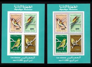 Tunesien: 1992, Blockpaar Vögel (gez. und ungezähnt)
