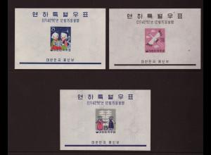 Südkorea: 1959, Blocksatz Weihnachten und Neujahr (Jahr der Ratte, M€ 120,-)
