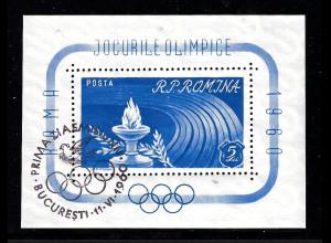 Rumänien: 1960, Blockausgabe Sommerolympiade Rom (Einzelstück)